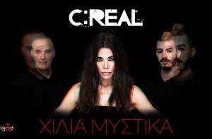 Xilia_Mystika_Cover