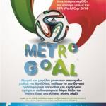 metrogoal