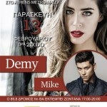 demy & mike