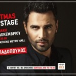 954642560300538213-sitebanner-855x371-livestage-11-12-papadopoulos-01-full